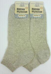 Ажур носки мужские укороченные С-320 лен, 10 пар (1 упаковка)