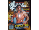 "Журнал ""Muscle and Fitness"" №1 - 2011"