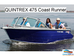 ТЕНТ НА QUINTREX 475 Coast Runner