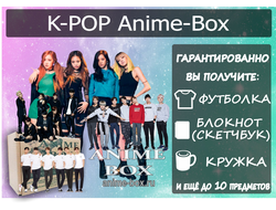 K-POP anime-box