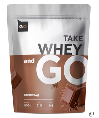 Take and Go Whey 900 гр (Шоколад)