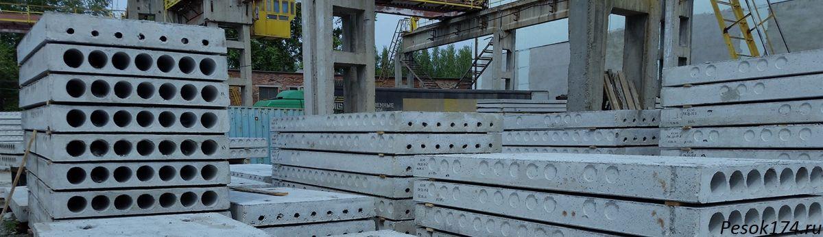 Смеси бетонные вяжущее купить бетон в березниках с доставкой цена
