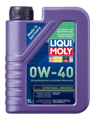 Synthoil Energy 0W-40 1л