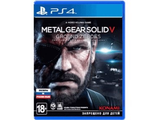 Metal Gear Solid V: Ground Zeroes (диск PS4) RUS