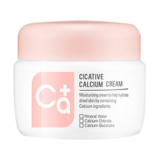 Крем для лица с кальцием A'pieu  Cicative Calcium Cream