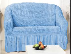 Чехол Стандарт на 2-х местный диван, цвет Голубой
