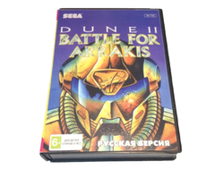 Dune: Battle For Arrakis (Sega)