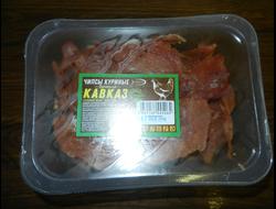 Чипсы вяленные из курицы весовые, 100 гр
