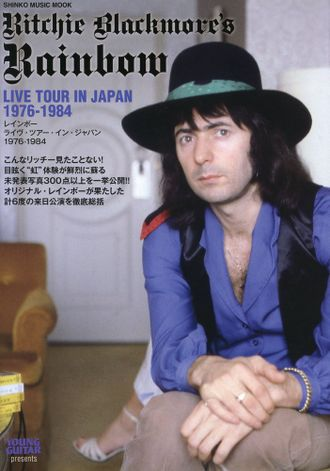 Ritchie Blackmore's Rainbow Live Tour In Japan 1976-1984 Book Иностранные книги, Intpressshop