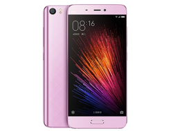 Xiaomi Mi5 3/32Gb Purple (Global) (rfb)