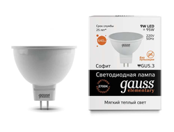 Gauss Elementary LED MR16 9w 830/840/865 240v GU5.3