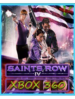SAINTS ROW 4+BONUS ИГРЫ(XBOX 360)