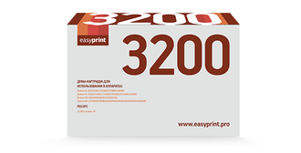 Драм-картридж EasyPrint DB-3200 U аналог DR-3100/DR-3200