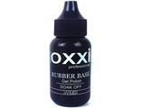 Oxxi prof RUBBER BASE 30 ml (без кисточки)