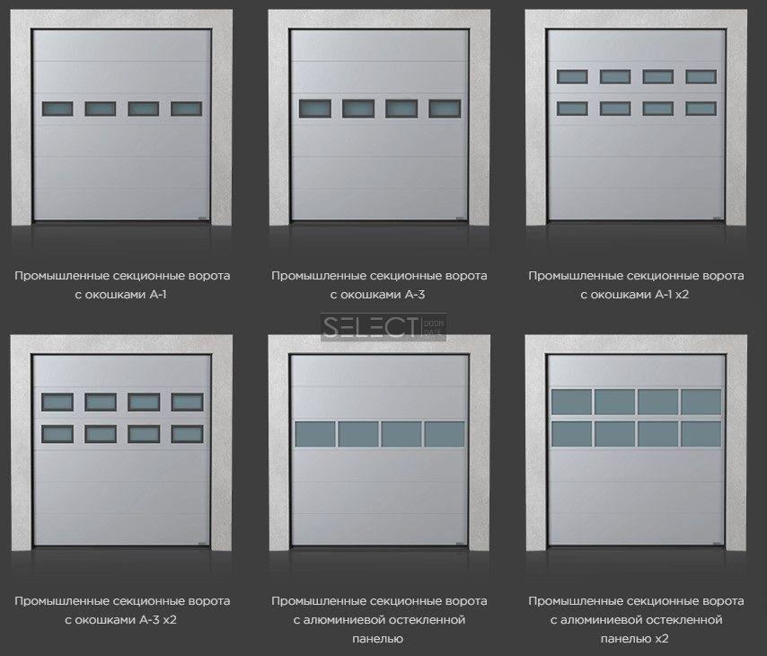 rolety-dlya-garazha-i-sklada-promyshlennye-sektsionnye-wisniowski