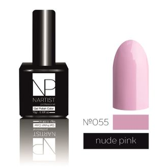 Nartist 055 Nude Pink 10 ml.