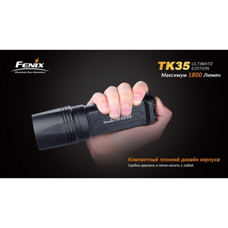 Фонарь Fenix TK35 Cree Ultimate Edition