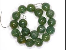 Бусина Апатит зеленый,  9,5-10 мм (1 шт) №14826