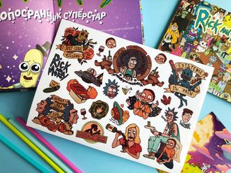 купить Sticker pack NKS БОЛЬШИЕ A4 Rick and Morty