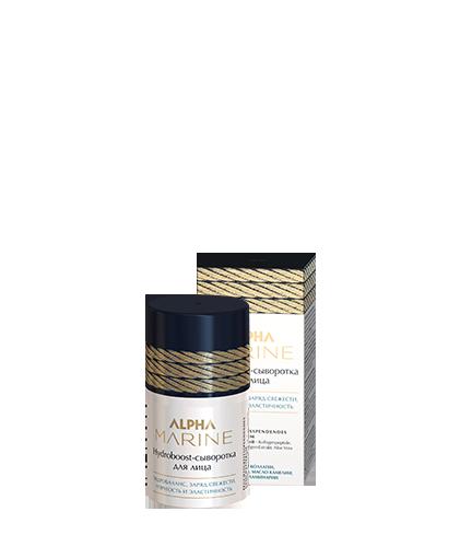 Hydroboost-сыворотка для лица ALPHA MARINE 50 мл (СКОРО В ПРОДАЖЕ)