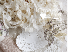 Шебби-лента цвет Антикварный белый, 2 метра