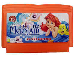 Картридж для Денди Ariel The Little Mermaid (Русалочка)