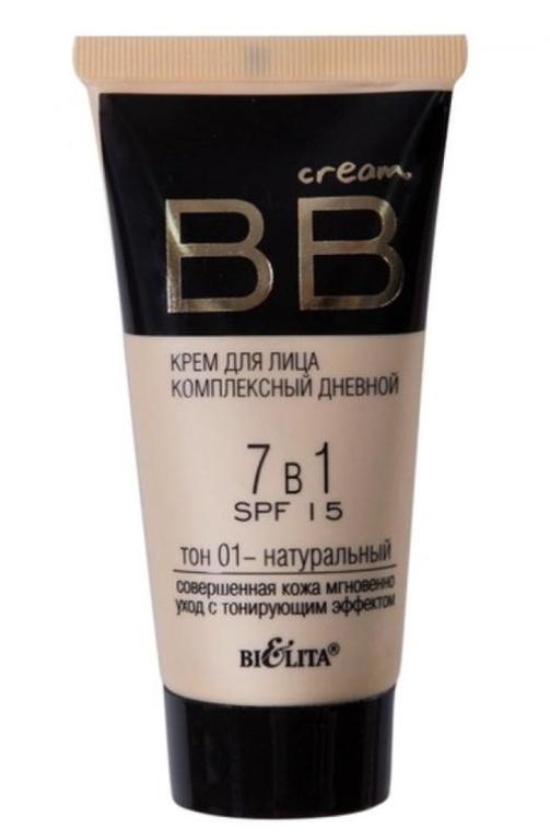 Белорусская косметика купить оптом в краснодаре купить косметику priori