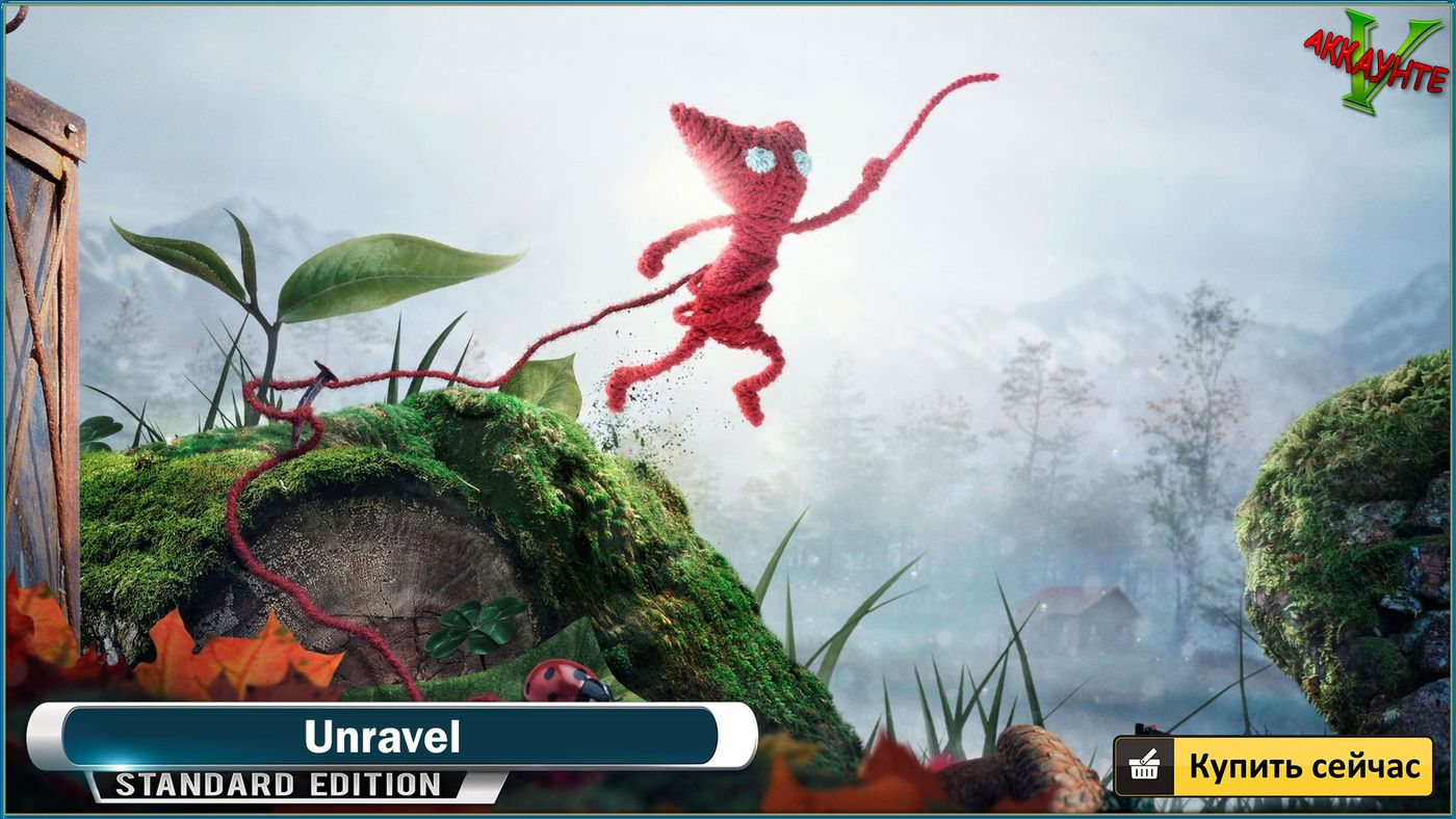 unravel-xbox-one