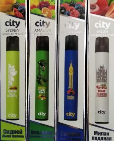 Купить сигареты в сочи с доставкой купить картридж для электронной сигареты