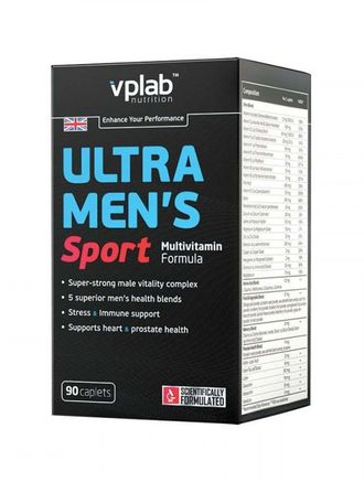 VPLab Ultra Men's Sport
