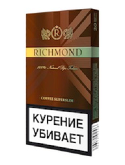 Сигареты ричмонд купить новосибирск купить магазине в краснодаре жидкость для электронных сигарет