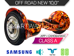 "Гироскутер 10"" Smart Balance OFF ROAD NEW 2017 Жёлтый огонь"