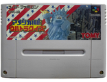 """America Odan Ultra Quiz"" no box, Игра для Nintendo Super Famicom NTSC-Japan"