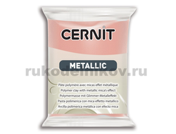 cernit-metallic-rose-gold-052