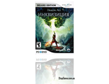 Dragon Age: Inquisition Digital Deluxe Edition (3 DVD) ПК