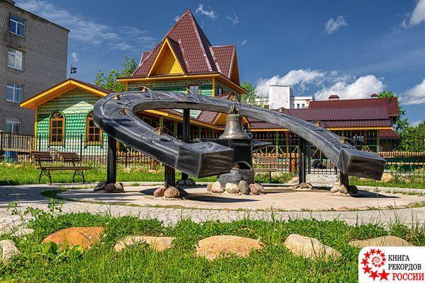 "Туристический центр ""Валдарай"""