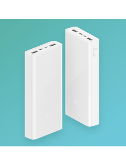 Аккумулятор внешний Xiaomi Power Bank 3 20000 mAh USB-C Two-way Fast Charge Version