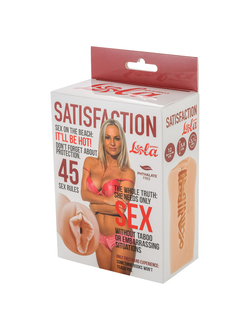 МАСТУРБАТОР SATISFACTION MAGAZINE ВЫПУСК №45 2102-04LOLA