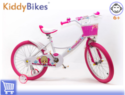 Велосипед HOGGER 20 White- kiddy bikes