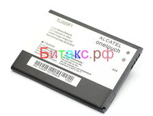 Аккумулятор Alcatel POP C7 / One Touch Pop 2 / Idol 2 Mini S  7041D/ 5042D / 6036 ( TLi020F1 ) 1400 mAh