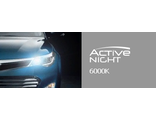 Active Night 6000K