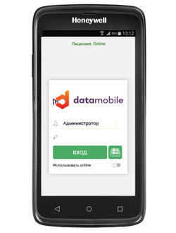 Программа DataMobile Online (Windows/Android)