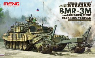 Сборная модель: (MENG SS-011) Russian BMR-3M Armored Mine Clearing Vehicle