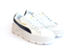 Кроссовки Puma Suede Creeper White