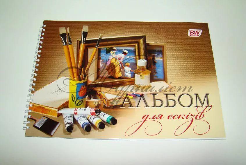 Картинки альбом для рисования школьный