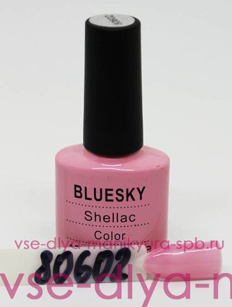Гель-лак Bluesky Shellac color №80602