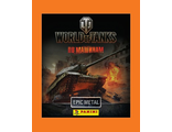 "Наклейки ""World of Tanks. По машинам!"" (Panini). 1 пакетик - 5 наклеек"