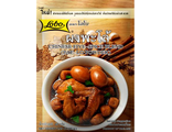 ผงพะโล้โลโบ / Chinese five - Spice Blend (Pa-Lo Powder) Lobo 65 g