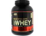 ON Gold Standard Whey 2.27g