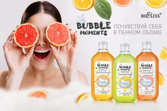 Bubble moments Линия Белита